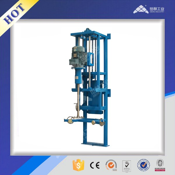 Industrial high speed disperser Hydraulic lifting type