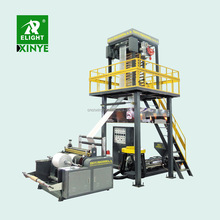 XINYE for transparent package bag plastic PE head film blowing machine
