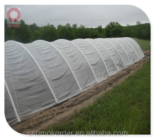 CMAX agricultural green house film