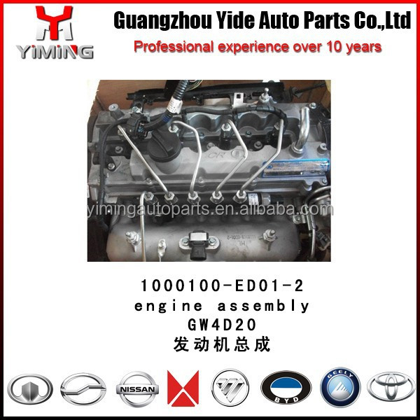 OE:1000100-ED01-2/engine assembly GW4D20