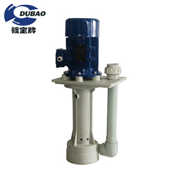 Polyvinylidene fluoride electric vertical Pump made for chemical waste water