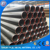 high quality steel pipe in uae