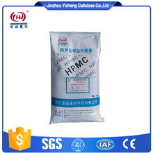 Thickening material hpmc(hydroxypropyl methyl cellulose )