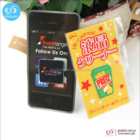 Novelty sticky screen cleaner for smart phone/promotional sticker mobile screen cleaner
