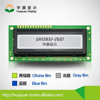 Programmable Small Mini LCD Display, 128*32 Graphic LCD Display, 128x32 Blue Character dot matrix LCD module