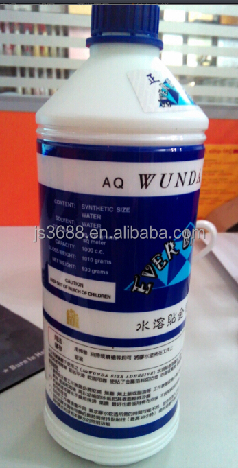 AQ Wunda size adhensive glue ,water based imported glue for gold leaf
