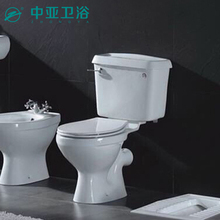 Africa twyford wc two piece washdown toilet sanitary ware bathroom equipments