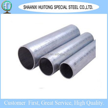 hs code 20 inch ASTM A 210 carbon steel pipe