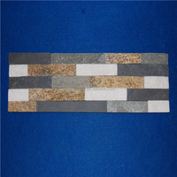 natural slate paving stone