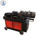 High efficiency automatic hydraulic steel bar thread rolling machine