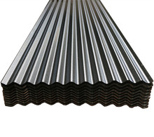 bangladesh lowes metal price corrugated steel roofing sheet