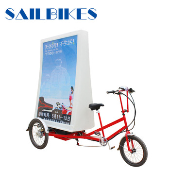 Europe fast food promotional advertising bikes