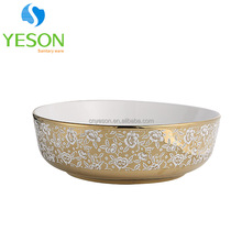 RS-1065G CE approved gold plating coloured small round circular wash basin