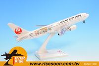 Risesoon Boeing B767-300 JAPAN AIRLINES Aircraft Scale 1:200 Airplane Model