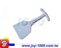 JSY523 House Rug Fitter Plastic Board T- Handle Stair Tool