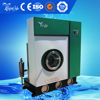Professional laundry dry cleaning machine 12kg