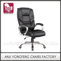 High Back Modern Swivel PU Office Chair