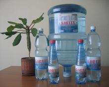 Pure Natural Spring Mineral Water, Water Of Life