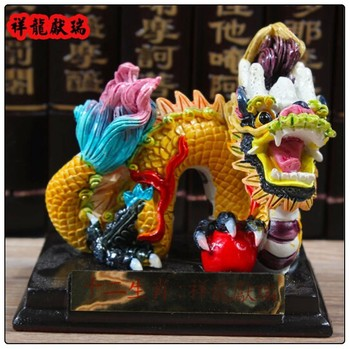 Cream Color Resin Chinese Zodiac Dragon Statue Resin