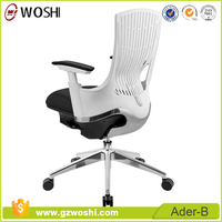 PU Flexible back upholstered multi function office chair for Executive CEO with headrest Ader Chair