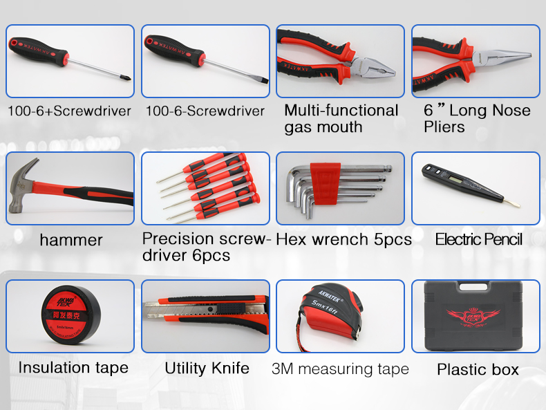 EMMERGENCY CAR REPAIRING HAND TOOL PACKAGE ,21PCS