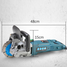 39mm depth 28mm width milling cutter concrete wall chaser