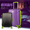 3pcs set colourful aluminim trolley ABS Luggage with reasonable price
