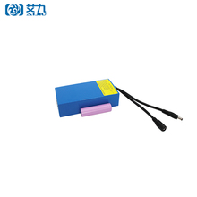 3.7v 7.4v 11.1v 14.8v 12 7.4 11.1 14.8 volt 2200mah 18650 rechargeable li-ion lithium-ion lithium ion battery pack price