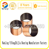 professional factory manufacture bushing/brass bushing
