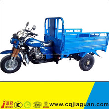 1.2*1.7m Cargo Box Adult Pedal Tricycle