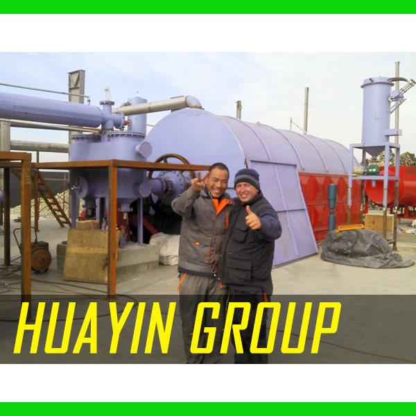 Golden Supplier 2014 newest technology plastic recycling machine Supplied By Huayin Group