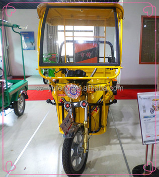 electric three wheel tricycle Yufeng 2015