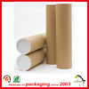 /product-detail/eco-mailing-tube-paper-postal-tube-cardboard-tube-for-poster-wholesale-60364607052.html