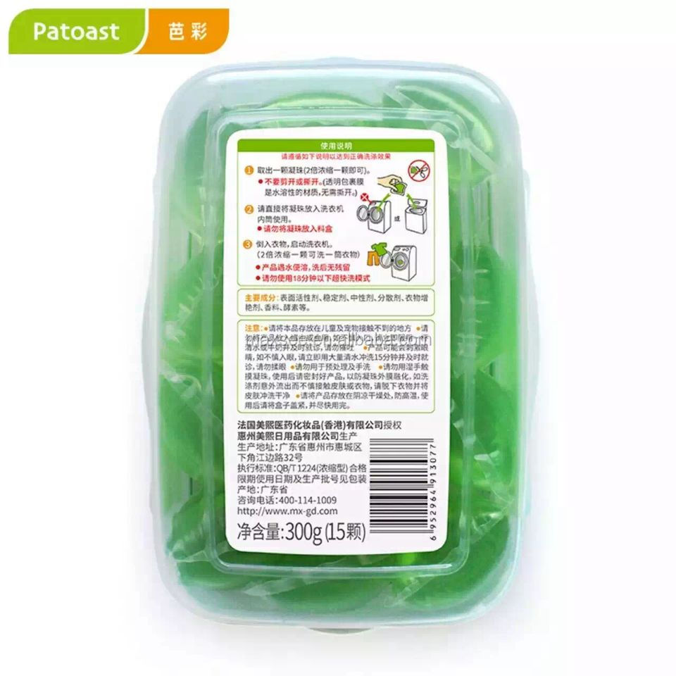OEM manufacturing process 5g-25g pods laundry detergent
