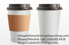 paper cup with plastic lid , disposable paper cup