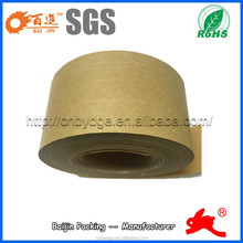 fiberglass reinforced adhesive tape water activated