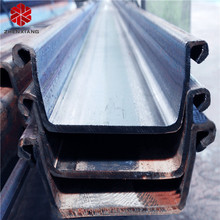 Hot rolled/Cold rolled steel sheet pile EN & JIS standards, Steel Sheet Pile, U type steel sheet pile
