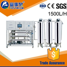 Best price uv ro pure water filter system/ drinking water filter machine/reverse osmosis water filter