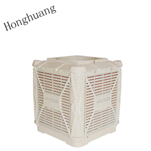 HP-18-DU Eco-Friendly High Intelligent And Selling Well Water Air Cooler