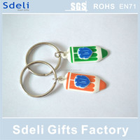 Cheapest OEM Soft PVC keyring/promotional key chains/rubber keyrtag