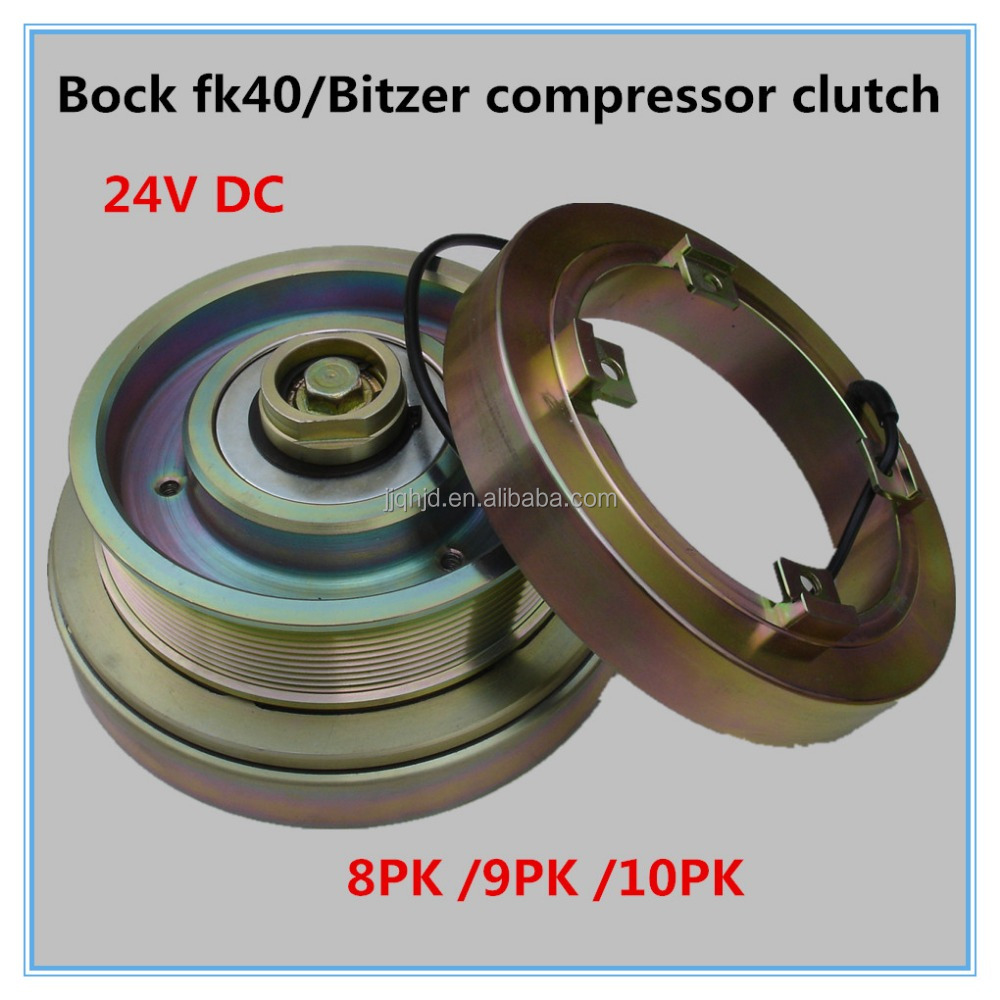 automobiles air conditioning electric clutch for compressor