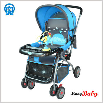 2015 hot sale China simple lovely baby carriage stroller