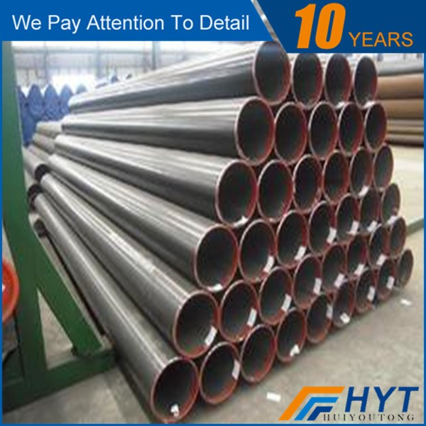 seamless carbon steel structure pipe, seamless carbon steel round pipe large diameter, seamless carbon steel tube