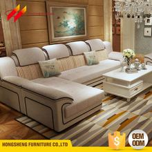 hot sale arabic design saudi arabia furniture floor sofa arab