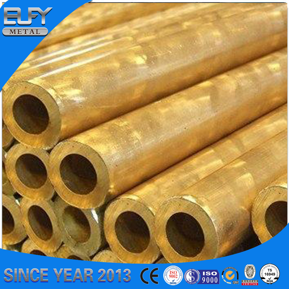 Hot sale small diameter copper pipe 25mm price meter buy for Copper pipe cost