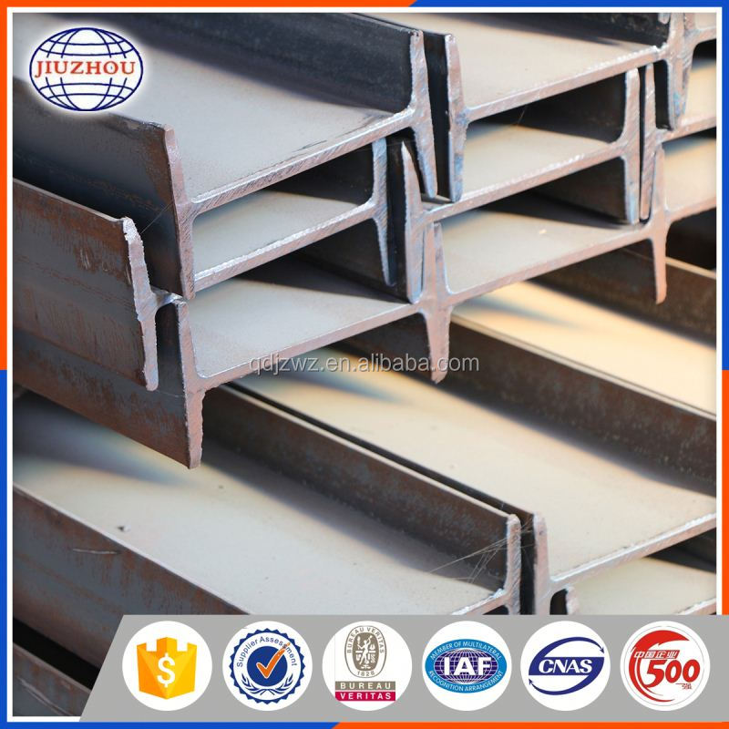 wide flange hot rolled i section steel beam