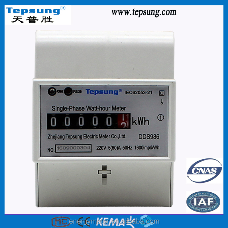 Good Appearance Bottom Entered Din Rail Electricity Watt-hour Meter with Short Terminal Cover