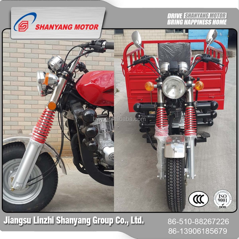 motor bike for cargo motorized tricycle 5hp high quality 250cc