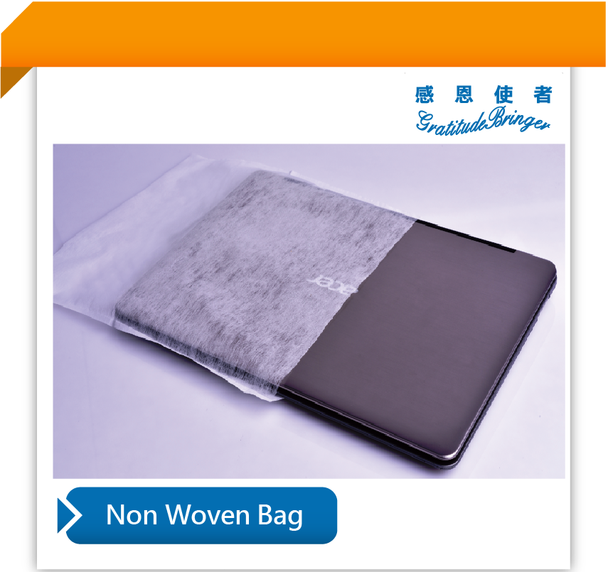 Custom OEM Non Woven Electronic Device Sleeve Cover Bag