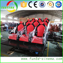 5D Cinema Simulator for 12 persons supplier from China
